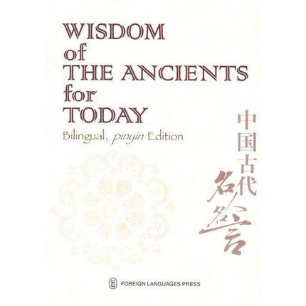 Wisdom Of The Ancients For Today. Kids English Story Pocket Paperback Books Learn Chinese Tradition Ideas And Intelligence---41
