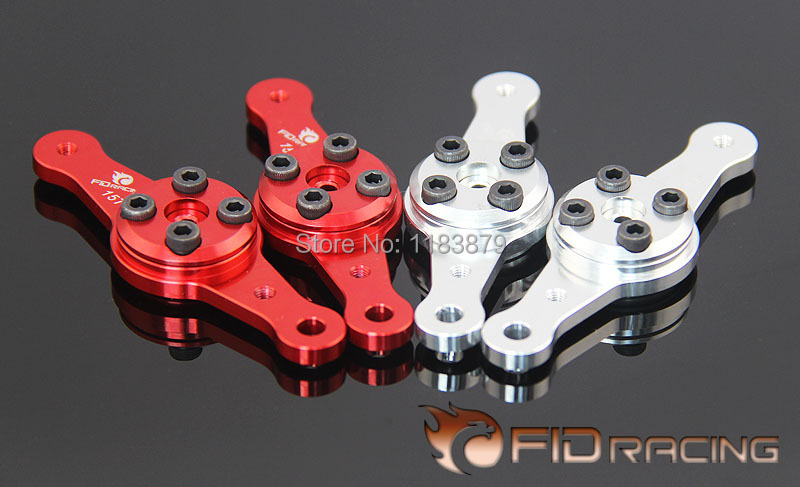 FID Raciing Adjustable Steering Servo Arm Dual Servo Arm for 1/5 scale LOSI 5IVE-T 5T