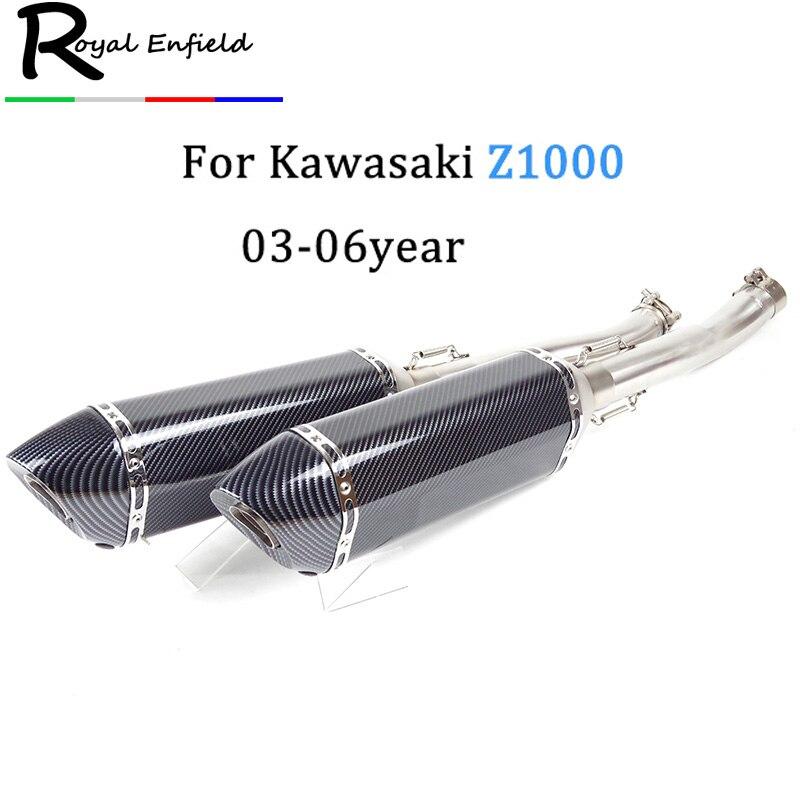 Pour kawasaki z1000 2003 2004 2005 2006 moto échappement moyen lien tuyau rond 51mm pour kawasaki z1000 ninja1000 2003-2006
