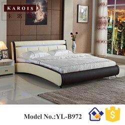 Maharaja led bedroom set furniture white luxury led faux leather bed china bedroom furniture.jpg 250x250