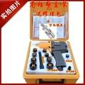 Becker industriequalität 1/2 große torsion pneumatische wind trigger schraubenschlüssel kleine wind pistole pneumatische werkzeuge wind gun