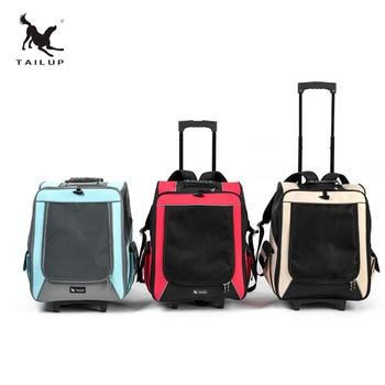 TAILUP Outdoor Pet Dog Carrier Pet Backpack Bag Portable Travel Bag Pet Dog Front Bag Mesh Backpack Head Out Double Shoulder