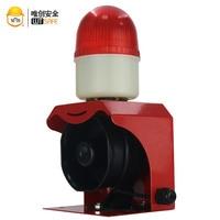 12V 24V Industrial Waterproof Strobe Signal Sound Buzzer Siren Warning Alarm Beacon Light Safety Alert 110db Voice Customisable
