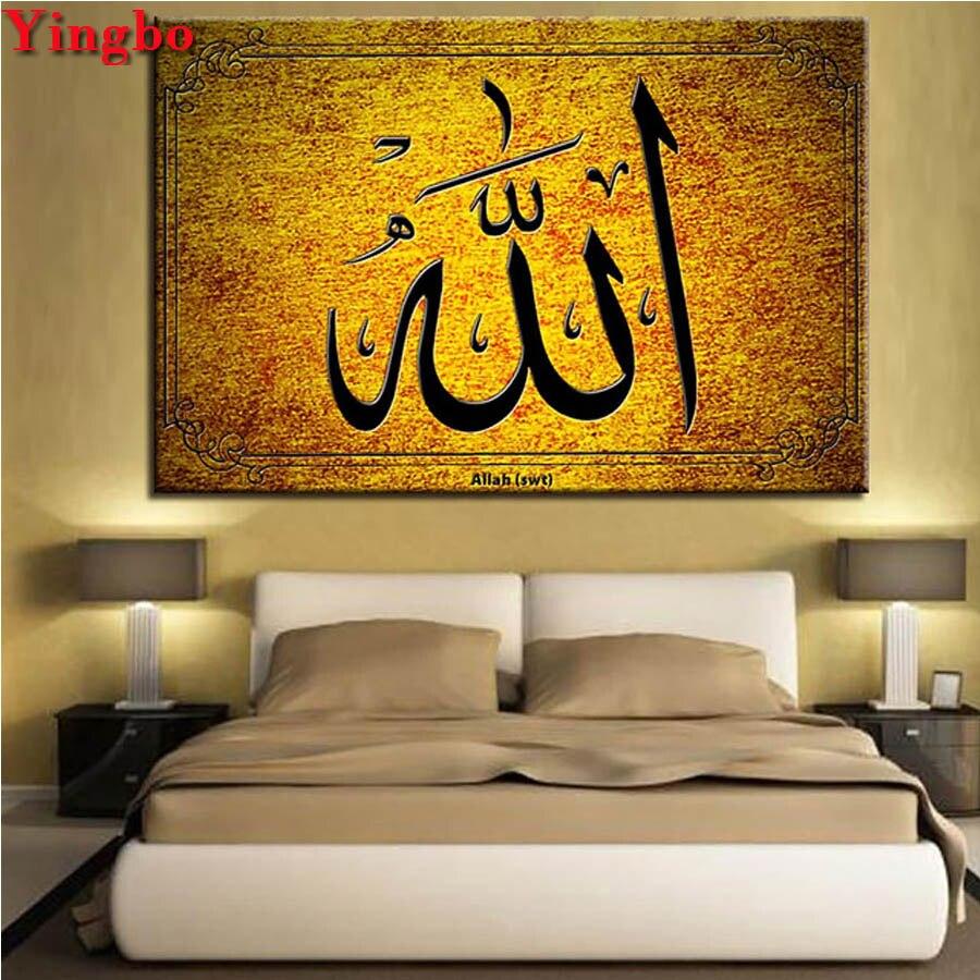Diy pintura de diamante caligrafía musulmana Alá Islam religión diamante bordado venta mosaico de diamantes stitch imágenes de diamantes