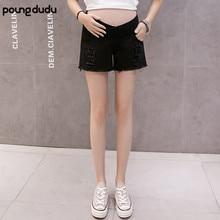 Poungdudu для беременных женщин джинсовые шорты Летняя мода с низкой талией для беременных женщин брюки свободные женские леггинсы одежда