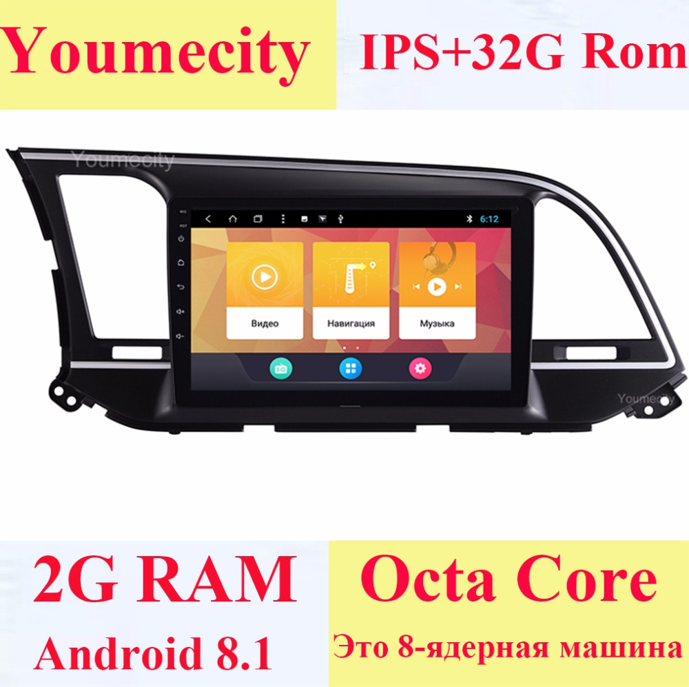 Youmecity!Octa Core Android 8.1 Car dvd gps player for HYUNDAI ELANTRA 2016 2017 2018 car radio video Stereo Audio navigation
