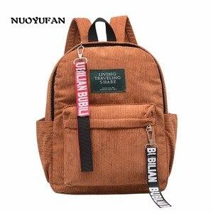NUOYUFAN Nylon backpack