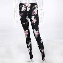 Crop Tank Workout Floral Printed Top And Legging Pants