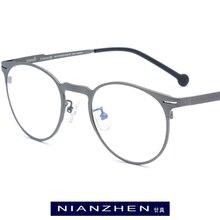 Pure Titanium Eyeglasses Frame Women Vintage Round Myopia Optical Frames Eye Glasses for Men Ultra Light Spectacles Eyewear 7705