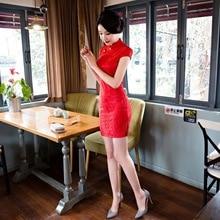 DHL EMS chinese traditional dress VINTAGE Lotus printing wedding short
