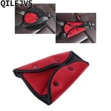 Qilejvs автомобильный ремень безопасности Регулируемый треугольник