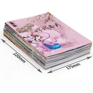 Image 5 - 20 قطعة/المجموعة كتاب قصة الماندرين الصينية الكلاسيكية القصص الخيالية الصينية حرف هان زي كتاب للأطفال الأطفال وقت النوم 0 إلى 6