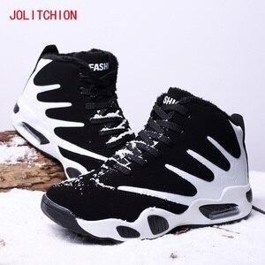Image 2 - 2018 אופנה גברים של נעליים יומיומיות חורף סניקרס גובה הגדלת אוויר כרית Krasovki נוח גומי נעלי קטיפה