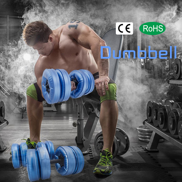 Sport Product  Water Dumbbells adjust dumbbell for fitness  1pairs/lot gym equipment body building dambel
