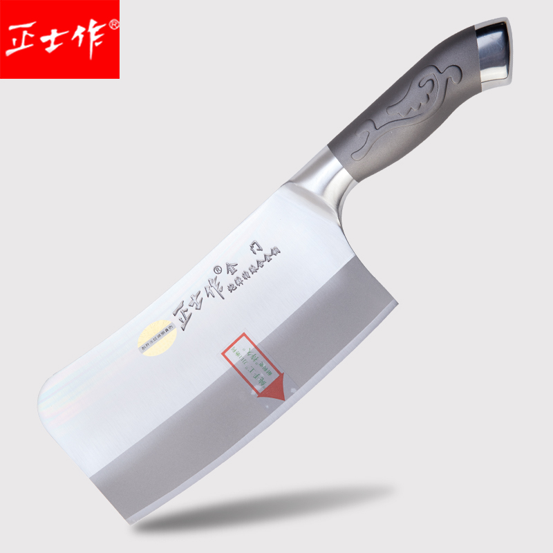 Free Shipping ZSZ Stainless Steel Kitchen Meat Vegetable Slicing font b Knife b font Household Chef