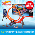 Hot Wheels Electric Convolution Trick Raceway Pack Y3105 Cars Toy Boys Birthday Present Educational Toy Gift
