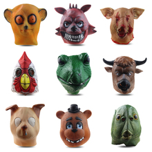 Animal Mask Creepy Elephant Pig Cattle Frog Runny Nose Dog Antelope Masks for Halloween Party Cosplay  Adult Costume Masquerade
