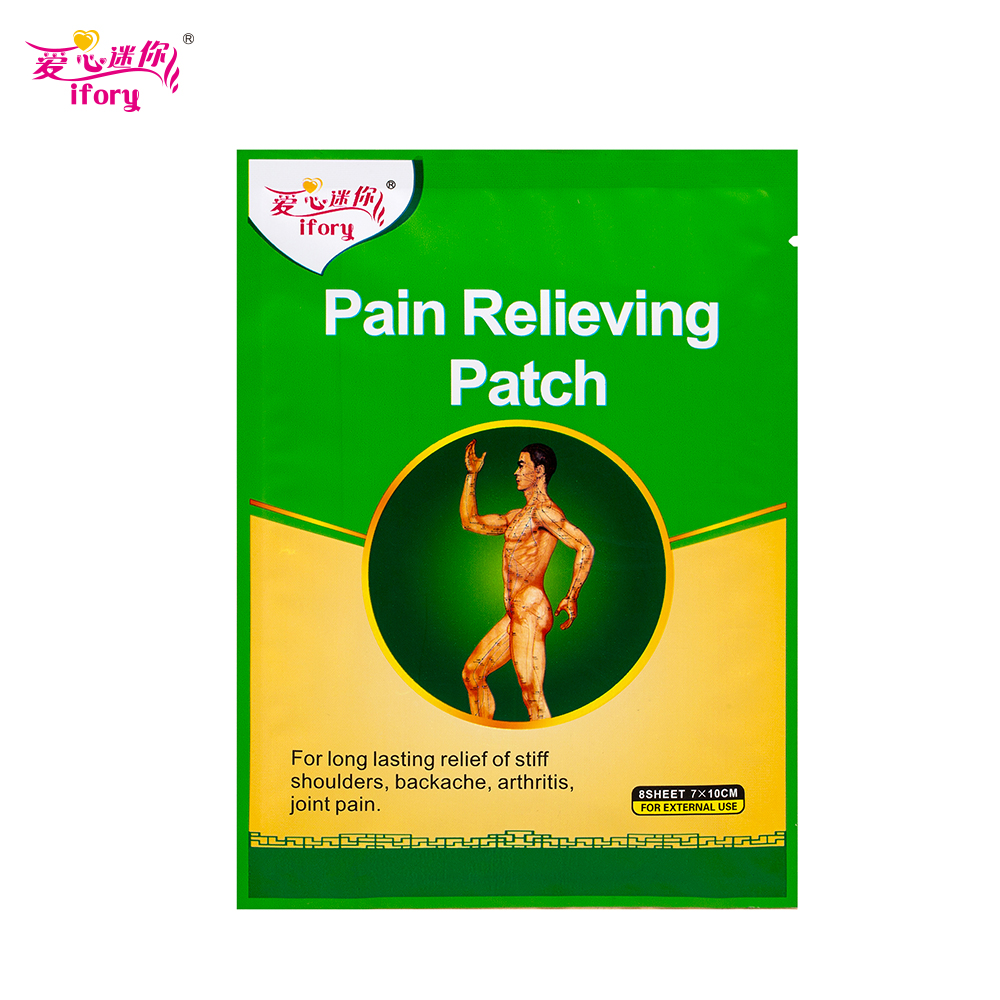 Ifory 16 Pieces/2 Bags Health Care Pain Relief Patch 7X10CM Health Care Medical Capsicum Plaster Porous Strong Adhesive