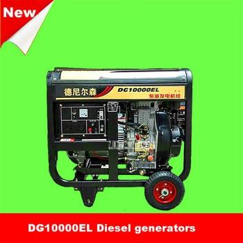 New Arrival Household Small DG10000EL Diesel Generator Hand Pull Start Diesel Generator Single-phase 8KW 220V/ Three-phase 380V