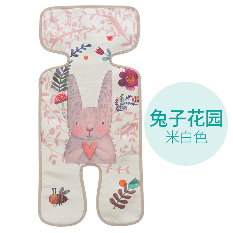 Child Baby Ice Wire Trolley Mat Summer Cushion Machine Washable Folding Seat Hand General Hot Sale