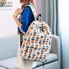 New backpack small fresh bag female middle school high print waterproof travel