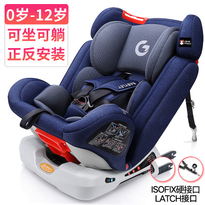 0-12 year old child safety seat car safety car seat reclining isofix interface forward and reverse installation0-12 year old child safety seat car safety car seat reclining isofix interface forward and reverse installation