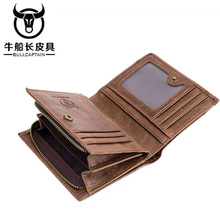 BULLCAPTAIN 2018 Men Wallet male wallet Genuine Leather for man Zipper wallet Card Coin wallet for gift birthday 3 color цена и фото