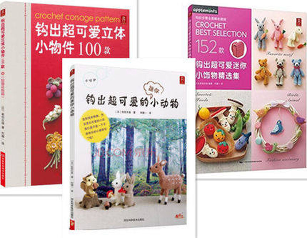 Romantic Chinese Knitting Wool Tutorial Books Wool Weave Animall Cap Wear Diy Hand Knitting Yarn Book Books
