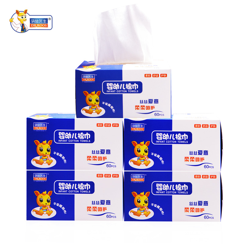 DR.ROOS 13.5cmx20cm 60 Sheet/ Box Baby Portable Skin Cleansing Towels Soft Cotton Facial Tissue Wet And Dry Usage