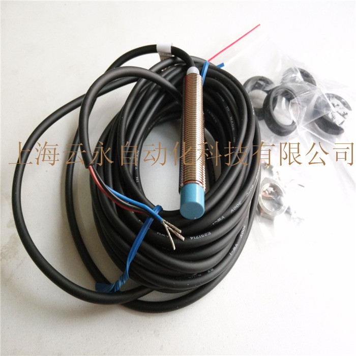 NEW  ORIGINAL TLX-12LN04E1-6M  Taiwan kai fang KFPS twice from proximity switch turck proximity switch bi2 g12sk an6x