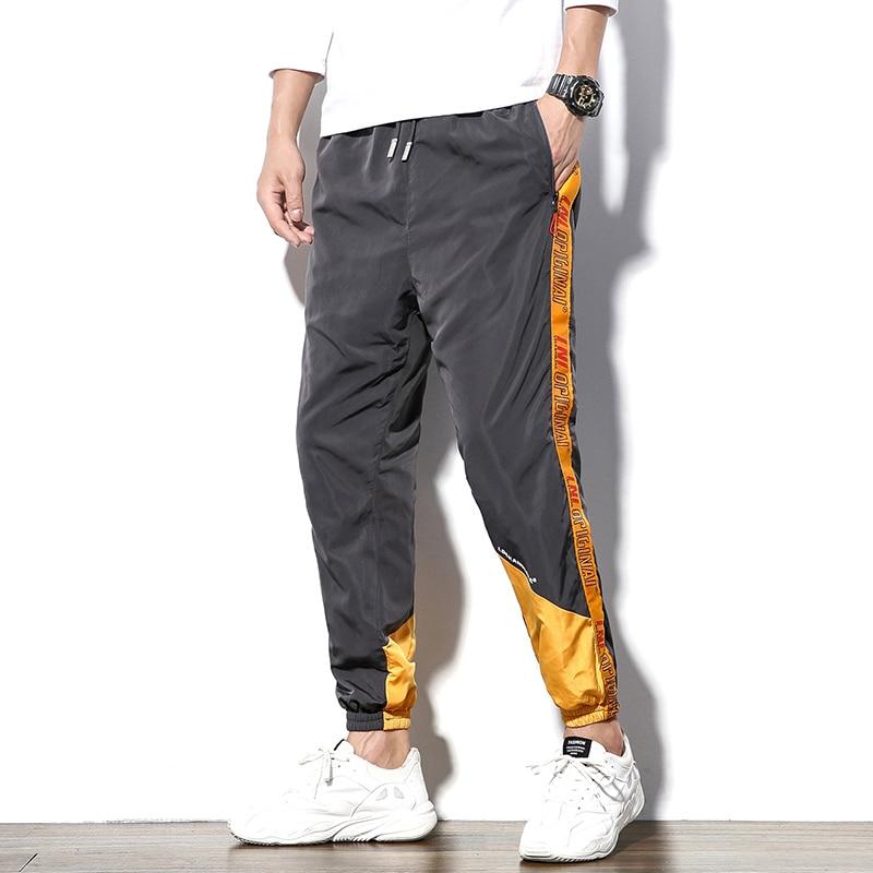 Loldeal Men Elastic Casual Drawstring Pants Zippers Sweatpants Closed Bottom Bundle New