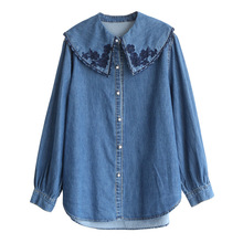 58616d6f8 5790 primavera de las mujeres camisa de denim estilo Japón mori niña simple  flor bordado cuello de volantes botón perla camisa d.
