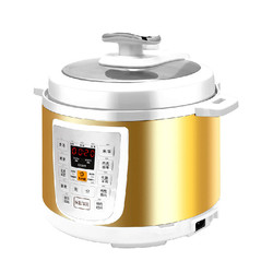 Electric Pressure Cookers The electric pressure cooker is used in the of double gallbladder.