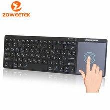 Orijinal Zoweetek K12BT-1 Mini kablosuz bluetooth klavye rusça İngilizce İspanyolca için Touchpad akıllı tv kutusu PC Android telefon altlığı