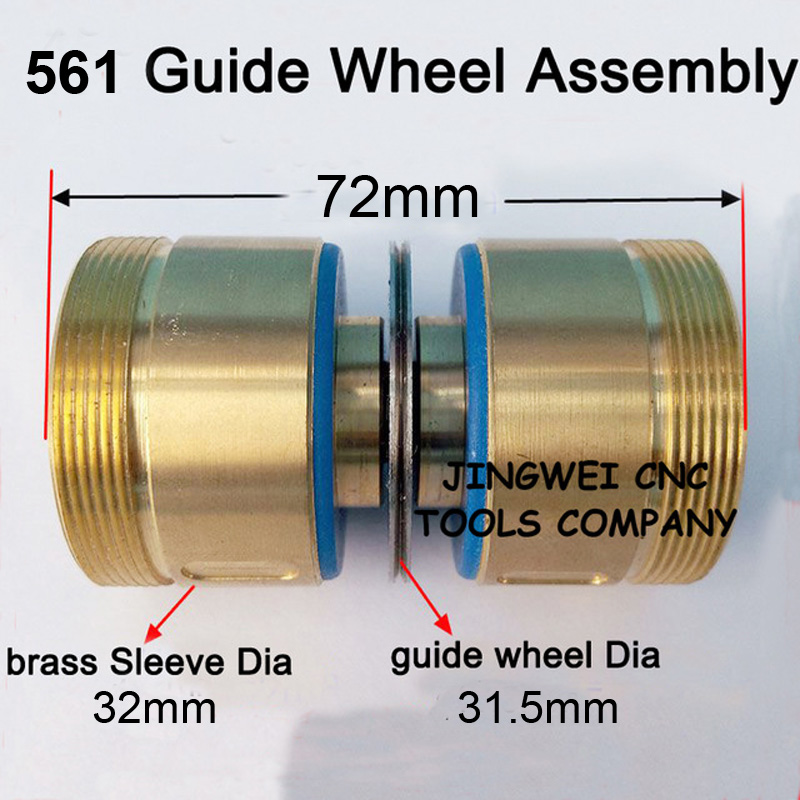 Copper guide Wheel Pulley Assembly 561/ 32*60mm 68mm 72mm, CNC Wire Cut EDM MachineCopper guide Wheel Pulley Assembly 561/ 32*60mm 68mm 72mm, CNC Wire Cut EDM Machine