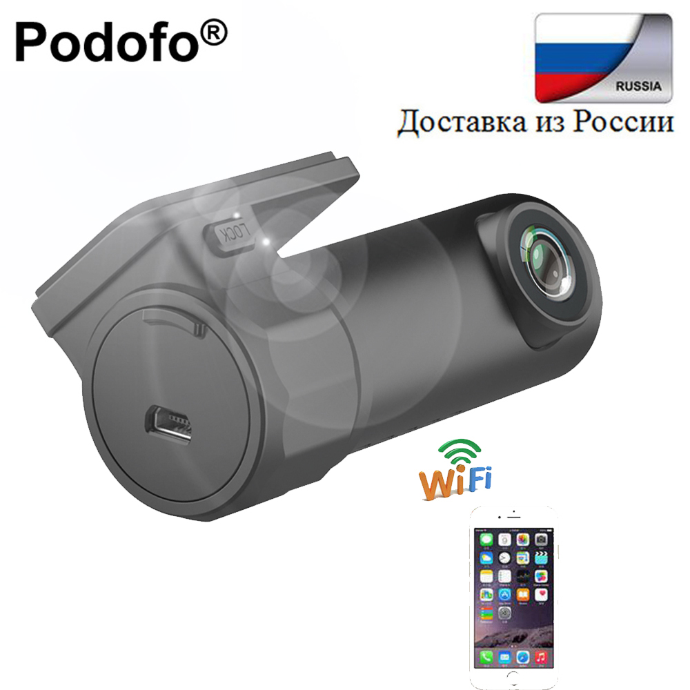 Podofo Mini Wireles WiFi Car Dash Cam DVR APP Monitor HD Hidden Car Camera Video Recorder Loop Recording Registrar Night Vision
