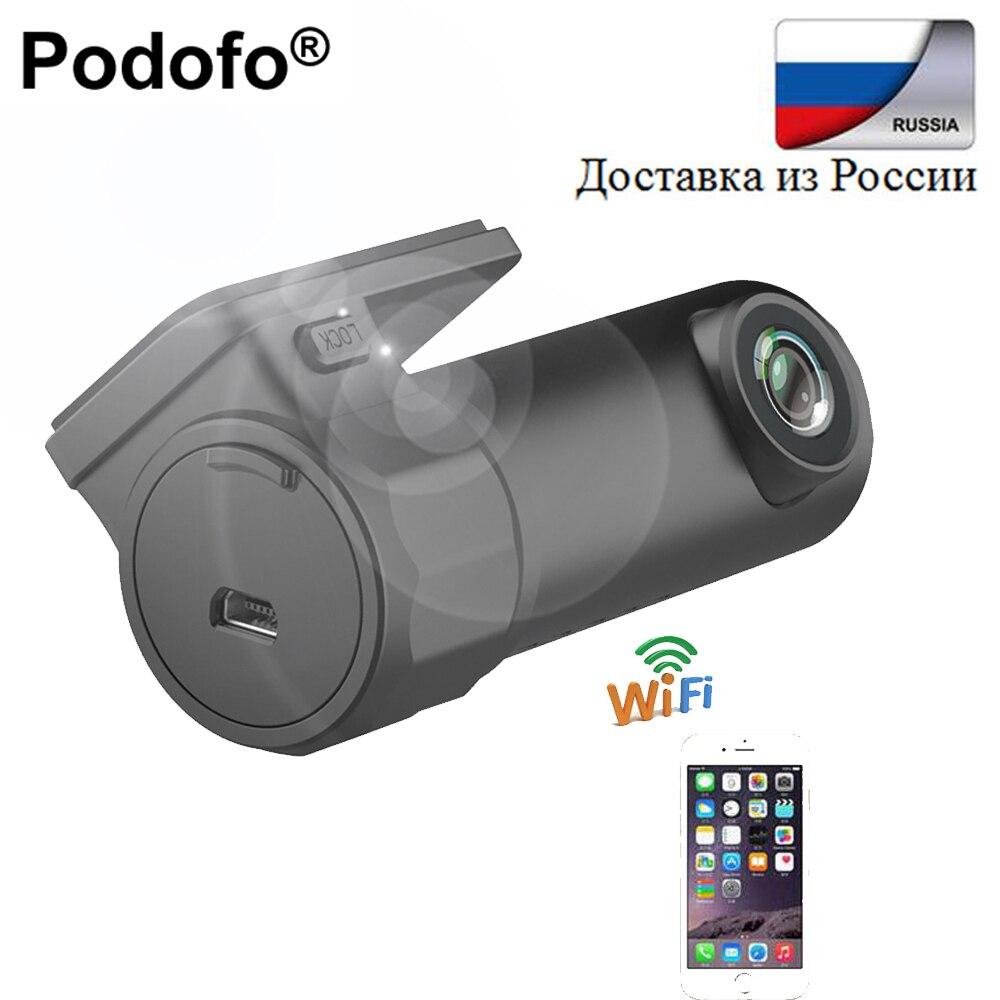 Podofo Mini Wireles WiFi Voiture Dash Cam DVR Moniteur APP HD Caché Voiture Caméra Vidéo Enregistreur Enregistrement En Boucle Registraire de Nuit Vision