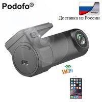 Podofo Mini Wireles WiFi Car Dash Cam DVR APP Màn Hình HD Hidden Car Video Camera Recorder Ghi Âm Vòng Lặp Đăng Ký Đêm tầm nhìn
