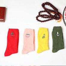 Милые розовые носки с фруктовым узором, милые корейские Японские Женские забавные хлопковые носки до лодыжки, Веселый дизайн, Harajuku размера плюс