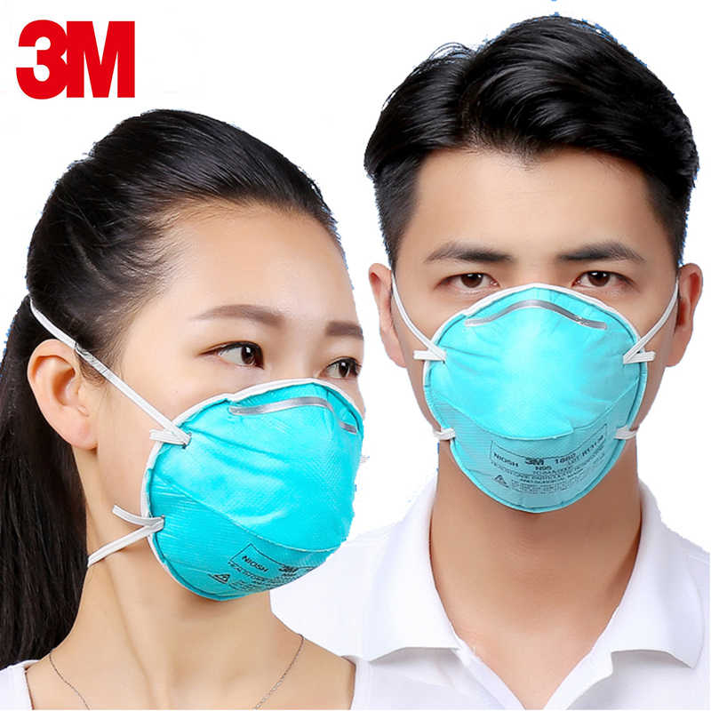 3m 1860 medical mask n95 free shipping