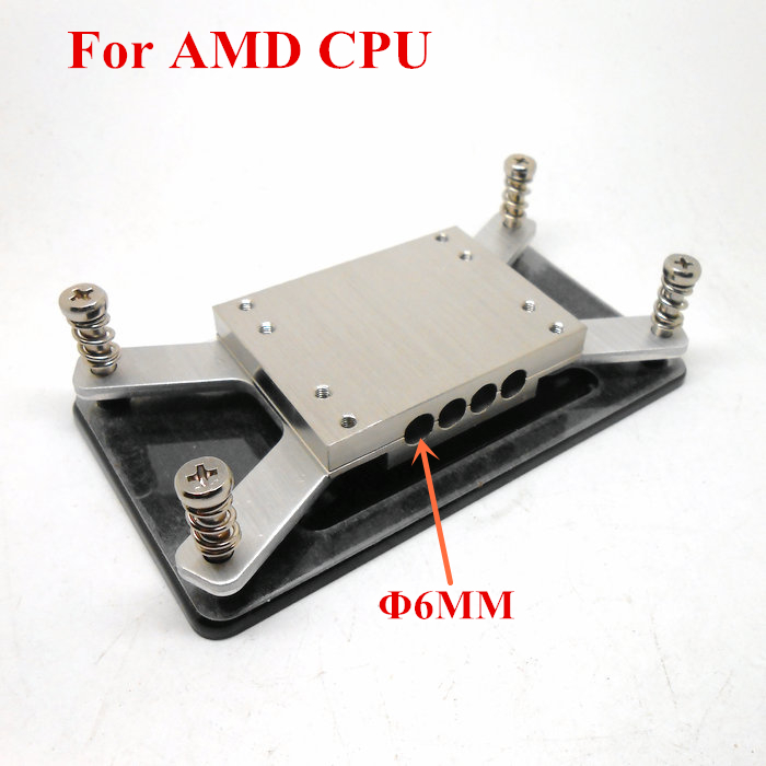 For AMD Computer CPU heatpipe fullerboard aluminum base plate block,4 holes diameter 6mm heat sink radiator synthetic graphite cooling film paste 300mm 300mm 0 025mm high thermal conductivity heat sink flat cpu phone led memory router