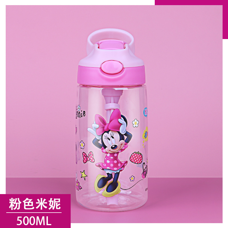 de alimentacao garrafa agua bebe princesa 02