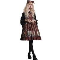 Lolita Dress Dark Girl Tower Palace Vintage JSK