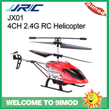 Alloy Power RC Altitude