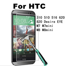 2 5D 9H Screen Protector Tempered Glass For HTC Desire 310 510 516 610 616 626