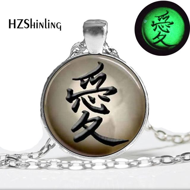 Glow In The Dark Necklace Japanese Love Symbol Calligraphy Jewelry