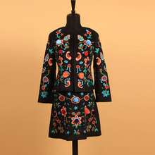 Europe Fashion 2015 Early Spring New Elegant Style Long Sleeve Exquisite Embroidered Coat+Slim Woolen 2 Piece Set