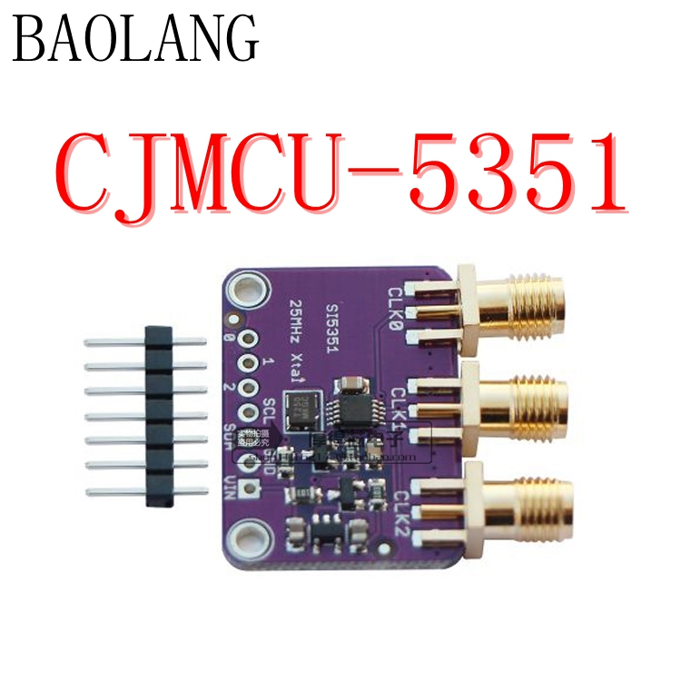 Флуоресцентная плата для генератора, флуоресцентная плата для Arduino IDE, Si5351A, Si5351, I2C, 25 МГц, 8 кГц-160 МГц, 3-5 в постоянного тока