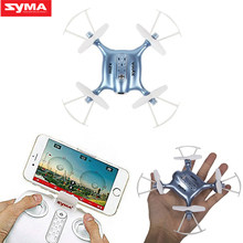 SYMA X21W WIFI FPV Drone 0.3MP HD Camera Helicopter 2.4GHz 4CH 4Aixs Gyro with Altitude Hold Mode RC Quadcopter Drone