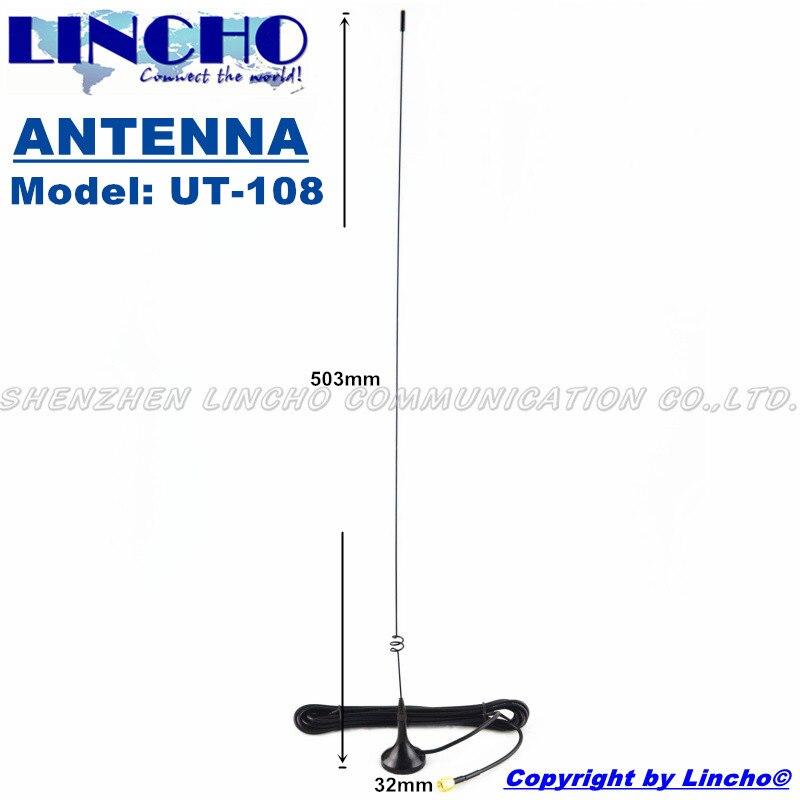 imágenes para UT-108 antena 144 430 MHz sma macho jamón amateur radio de dos vías vhf uhf antena de base magnética